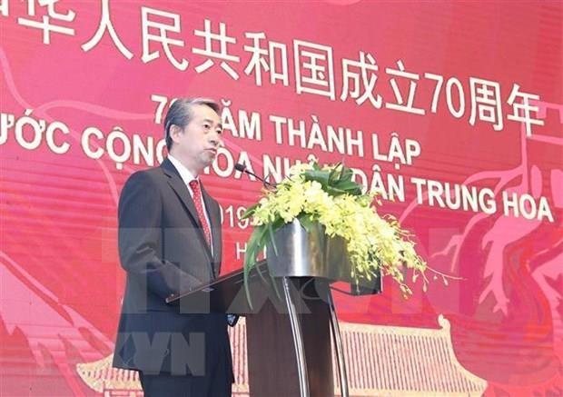 Celebran en Vietnam Dia Nacional de China hinh anh 1
