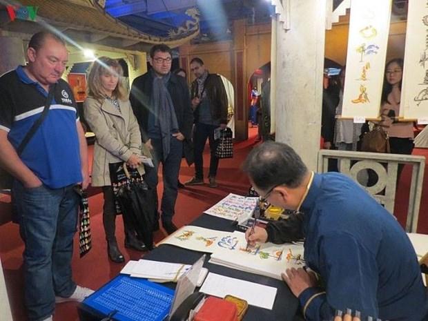 Participa Vietnam en Feria Internacional Metz de Francia hinh anh 1