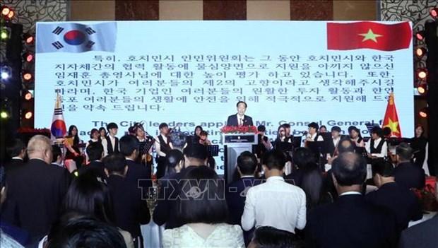 Conmemoran en Ciudad Ho Chi Minh aniversario de la fundacion de Corea del Sur hinh anh 1
