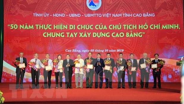 Pide a provincia vietnamita de Cao Bang convertir turismo en sector lider hinh anh 1