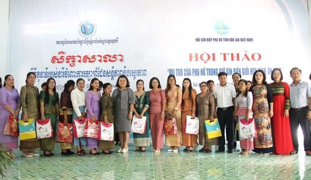 Contribuyen mujeres de Vietnam y Laos a la conservacion de una frontera pacifica hinh anh 1