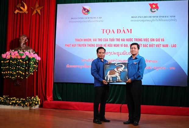 Promueven Vietnam y Laos intercambio juvenil hinh anh 1