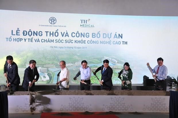 Inician en Hanoi construccion de complejo de salud de alta tecnologia hinh anh 1