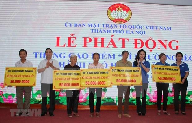 Lanzan en Hanoi iniciativa para luchar contra la pobreza hinh anh 1