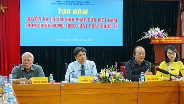 Realizan en Vietnam evento sobre soberania nacional en Mar del Este hinh anh 1