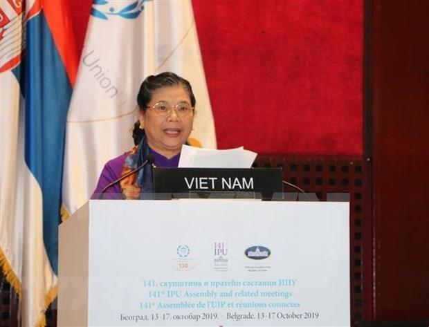 Resalta la Union Interparlamentaria papel de Vietnam como su miembro activo hinh anh 1
