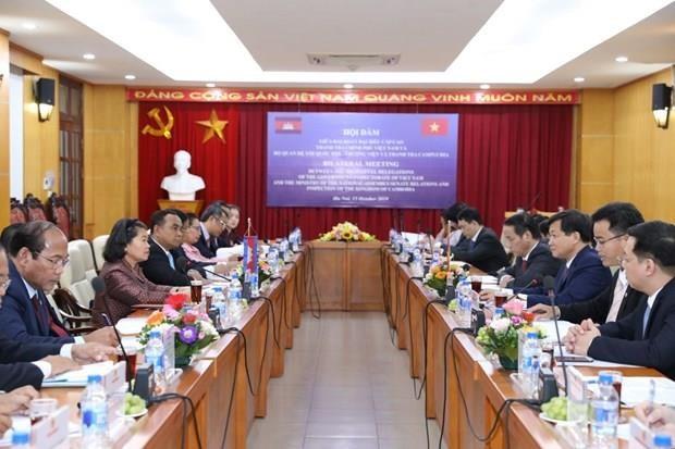 Intercambian Vietnam y Camboya experiencias en inspeccion gubernamental hinh anh 1