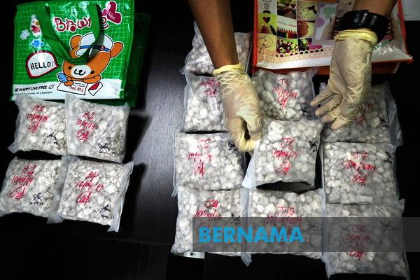 Lanzara Malasia el proximo ano nueva campana de prevencion de drogas hinh anh 1