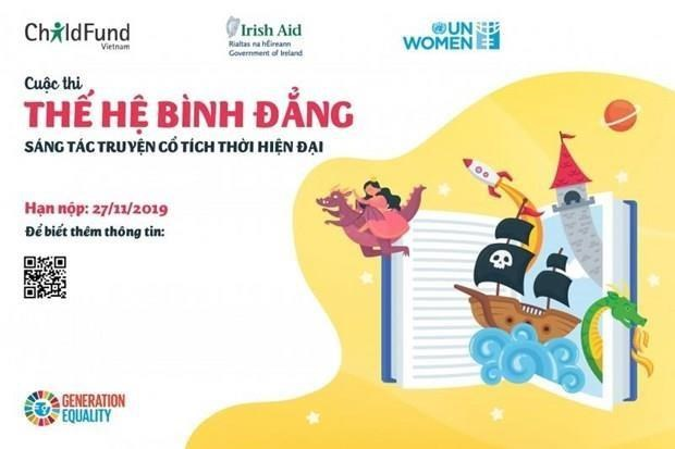 Lanzan concurso destinado a eliminar estereotipos de genero en cuentos de hadas hinh anh 1