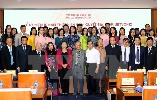 Promueven renovaciones del periodico del Parlamento de Vietnam hinh anh 1