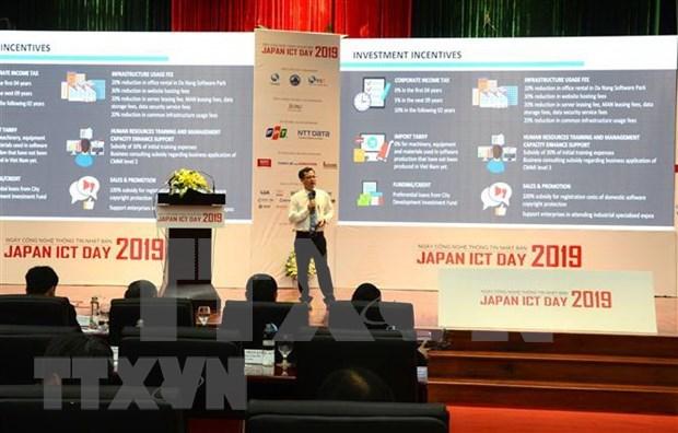 Japon, mayor importador de software de ciudad vietnamita de Da Nang hinh anh 1