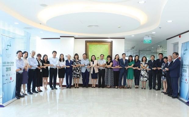 Otorgaran en Vietnam premios a mejores companias que cotizan en bolsas locales hinh anh 1