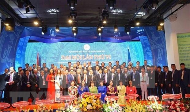Asociacion de Vietnamitas en Republica Checa: 20 anos de solidaridad, desarrollo e integracion hinh anh 1