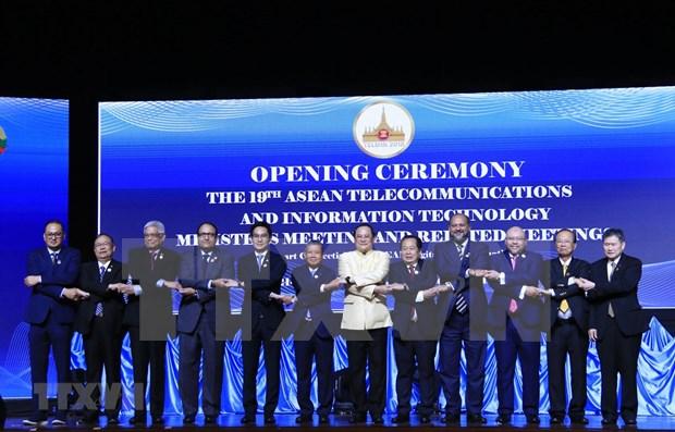 Impulsa ASEAN aplicacion de tecnologia de la informacion hinh anh 1