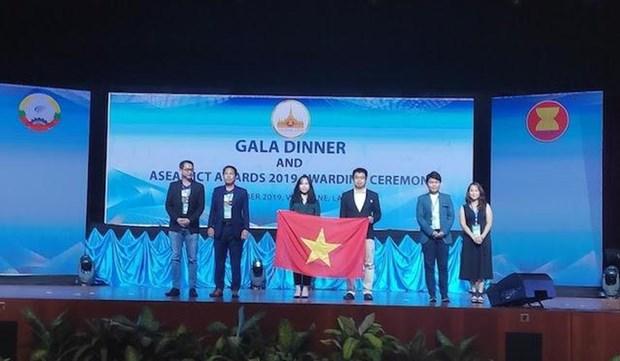 Gana Vietnam Premios de tecnologia informatica de ASEAN hinh anh 1
