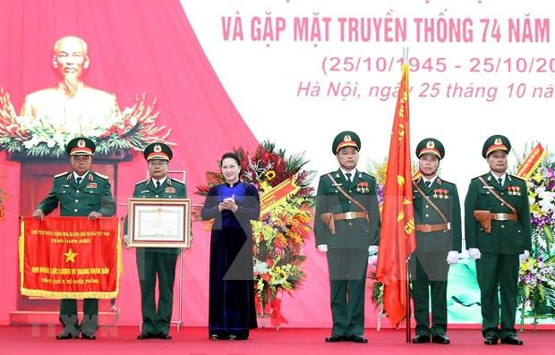 Honran con alta distincion a fuerza de inteligencia de Vietnam hinh anh 1