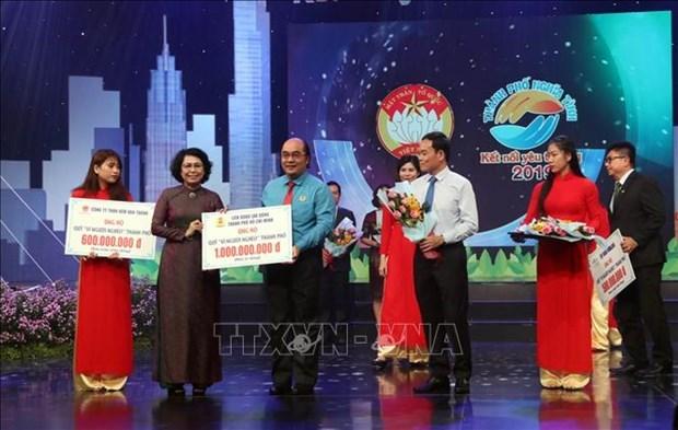 Recaudan casi dos millones de dolares para apoyar a las personas desfavorecidas en Ciudad Ho Chi Minh hinh anh 1
