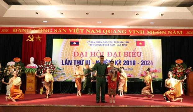 Asociacion de Amistad contribuye a las relaciones Vietnam-Laos hinh anh 1