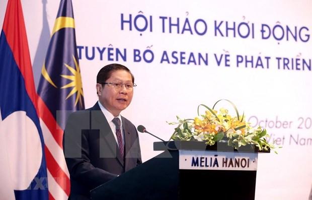 Debaten en Vietnam sobre avance profesional de labores sociales en la ASEAN hinh anh 1