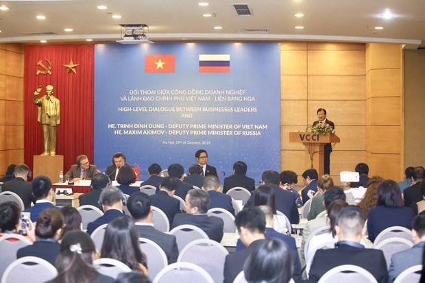 Celebran Dialogo Empresarial Vietnam-Rusia hinh anh 1
