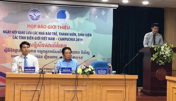 Jovenes de provincias fronterizas de Vietnam y Camboya se reuniran en noviembre hinh anh 1