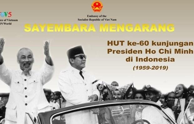 Celebraran en Indonesia el aniversario 60 de visita de Ho Chi Minh hinh anh 1