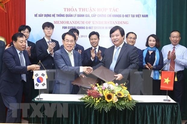 Ayuda Corea del Sur a Vietnam a desarrollar sistema de gestion de calificaciones hinh anh 1