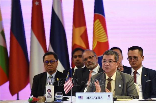 Valora Estados Unidos organizar Cumbre de APEC en enero, revela Malasia hinh anh 1