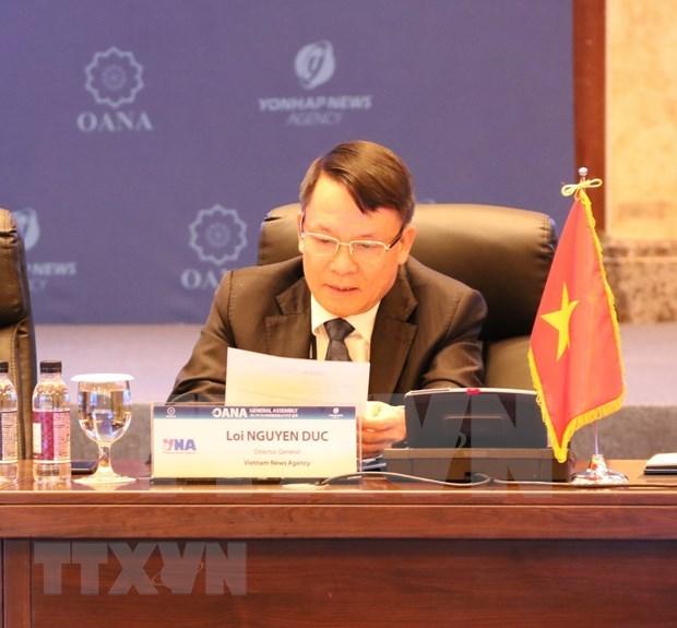 Urge la VNA a reforzar medidas para luchar contra las noticias falsas hinh anh 1