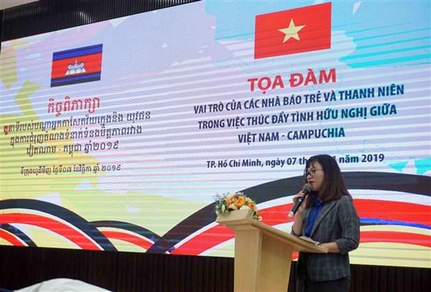 Destacan importante papel de jovenes en fortalecimiento de amistad Vietnam-Camboya hinh anh 1