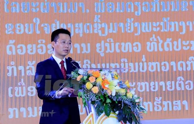 Empresa de telecomunicaciones Unitel, simbolo de cooperacion economica exitosa entre Laos y Vietnam hinh anh 1