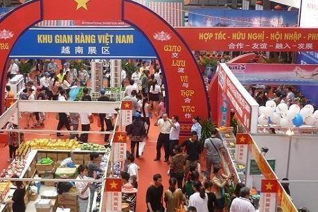 Efectuaran Feria Internacional de Comercio y Turismo Vietnam-China hinh anh 1