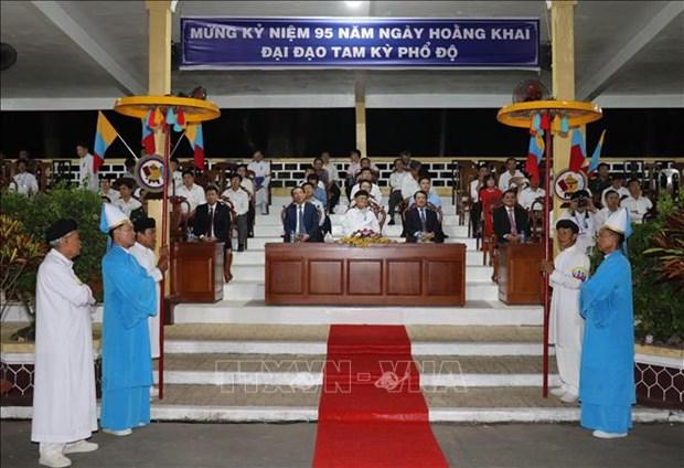 Celebran en Vietnam aniversario de fundacion de la religion autoctona de Cao Dai hinh anh 1