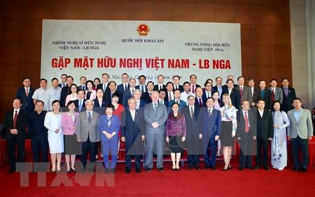 Resaltan relaciones tradicionales y de alta confianza entre Vietnam y Rusia hinh anh 1