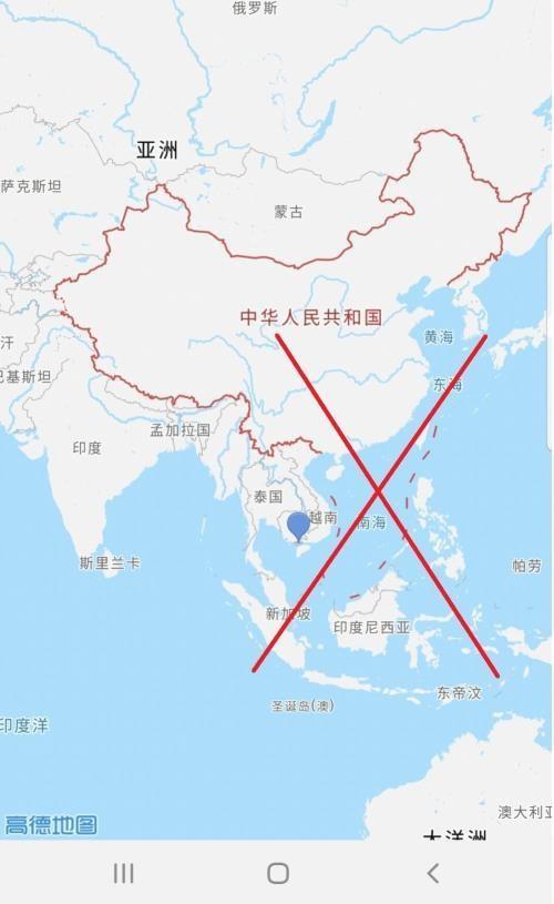 Fortalece Vietnam control de importaciones para combatir propaganda china sobre su ilegitima demarcacion territorial hinh anh 1