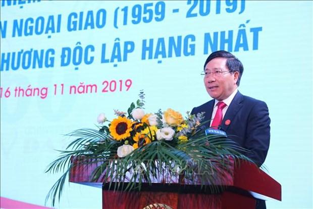 Reconocen aportes de la Academia Diplomatica de Vietnam a formacion profesional del pais hinh anh 1
