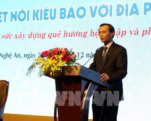 Proyectan captar mas recursos intelectuales de vietnamitas residentes en el exterior hinh anh 1