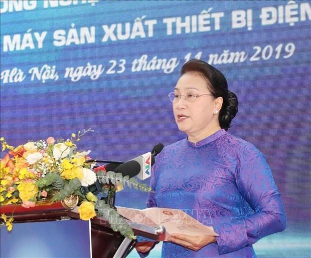 Reiteran prioridad concedida al desarrollo de centros de alta tecnologia de Vietnam hinh anh 1