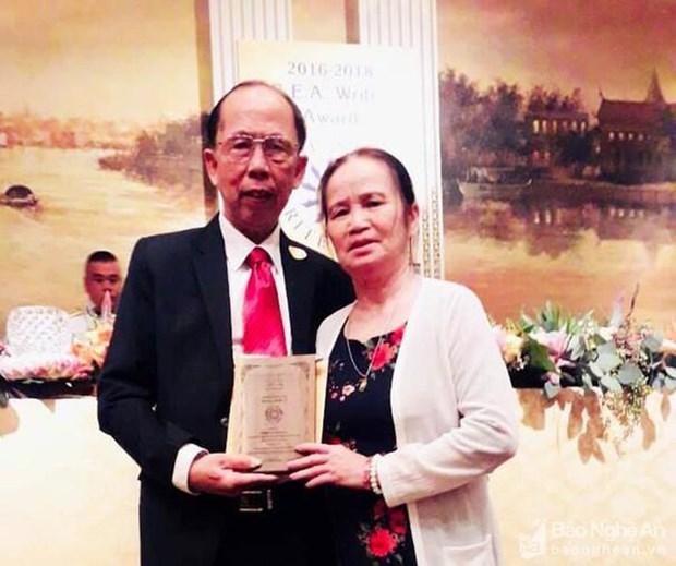 Recibe escritores vietnamitas premio de literatura de la ASEAN hinh anh 1