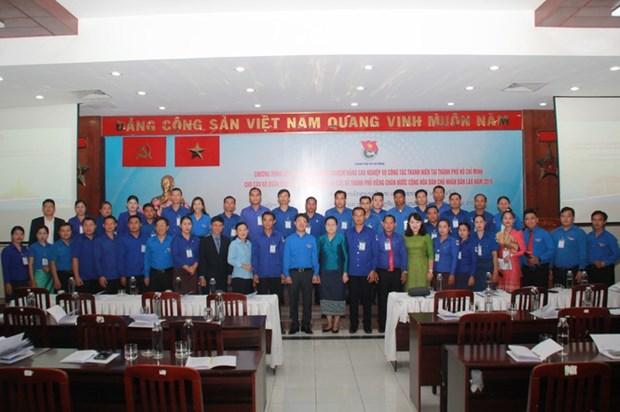 Jovenes de Laos y Vietnam intercambian experiencias sobre labores juveniles hinh anh 1