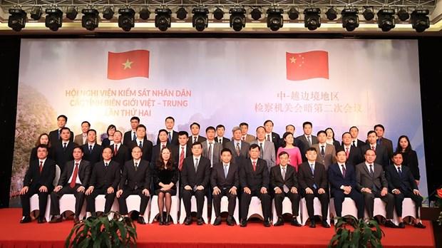 Efectuan II Reunion de Fiscalias de las provincias fronterizas de Vietnam y China hinh anh 1