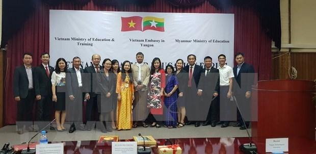Promueven Vietnam y Myanmar cooperacion en educacion hinh anh 1