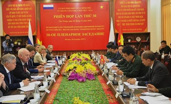 Valoran efectividad del Centro Tropical Vietnam-Rusia hinh anh 1