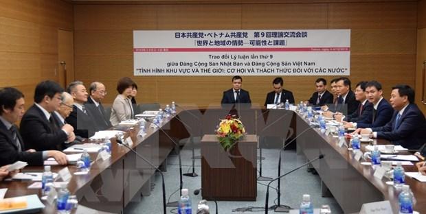 Realizan Partidos Comunistas de Vietnam y Japon intercambio teorico hinh anh 1