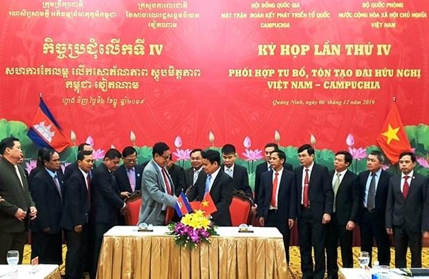 Celebran reunion Vietnam y Camboya sobre mantenimiento de Monumentos de Amistad hinh anh 1