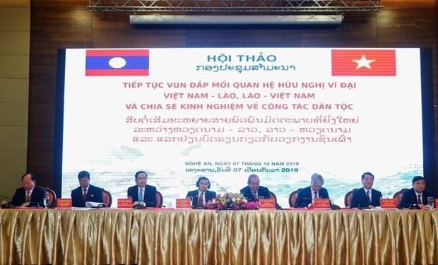 Vietnam y Laos comparten experiencias en trabajo etnico hinh anh 1