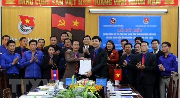 Estrechan cooperacion entre uniones de jovenes de Vietnam y Laos hinh anh 1