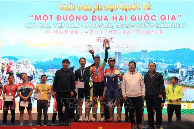 Concluyen torneo internacional de ciclismo Lao Cai, Vietnam- Honghe, China hinh anh 1