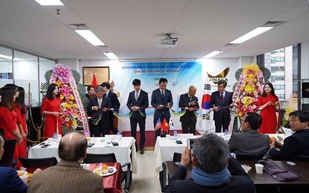 Abren Centro de Promocion de Productos de Vietnam en Corea del Sur hinh anh 1