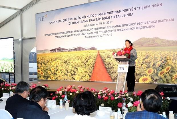 Presidenta de Asamblea Nacional de Vietnam continua agenda de trabajo en Rusia hinh anh 1